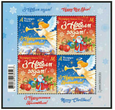 Belarus 2020 Merry Christmas! and Happy New Year Block Weißrussland