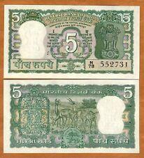 India,  5 Rupees, ND, P-55, signature 78, UNC > W/H > Antelopes