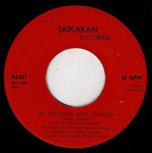 """BASDEO JAIKARAN-jai trinidad & tobago   jaikaran records 7""""    (hear)   chutney"""