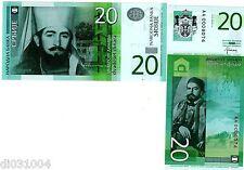 Serbie SERBIA Billet 20 DINARA 2013 LOW S/N NEW NOUVEAU NEUF UNC