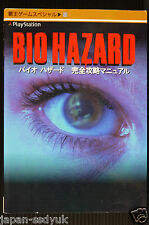 JAPAN Resident Evil Biohazard Kanzen Kouryaku Manual guide book Capcom