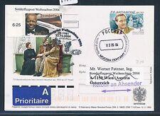 65868) AUA SF Weihnachten Wien - Mauritius 22.12.2004, GA Russland Rossija
