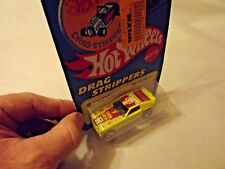 HOT WHEELS YELLOW SHOW HOSS II  (No.9646) Blue Patch Card >Hong Kong Base (MOC)