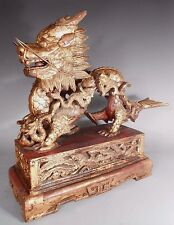 China Chinese Carved Gilt Wood Carving of a Dragon Qing Dynasty ca. 19-20th c.