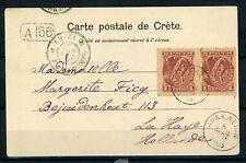 [50939] Crete 1903 good Very Fine old postcard