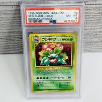 PSA 8 Japanese Venusaur Holo -  Bulbasaur Intro Deck Promo Pokemon Card 1999 003