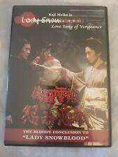 Lady Snowblood: Love Song of Vengeance (DVD, 2004)