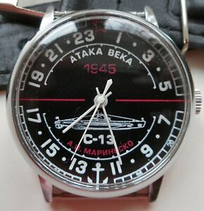 Rare Soviet Russian Mechanical Hand-Winding Watch Raketa 24 Hours 2614.