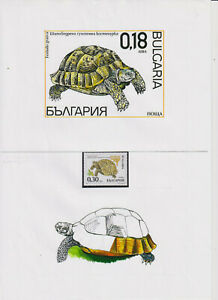 1999-BULGARIA-VARIETY-TURTLE -ORIG. PROJECT STAMPS SIGNED- MICHEL-4427