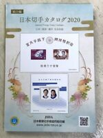JAPAN  2019  2020 Postage Stamps Catalogue JSDA New ISSUE