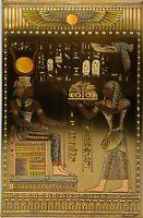 Old VTG Handmade Egyptian Art Engraving On Brass Copper Plate By Artist EL Shami