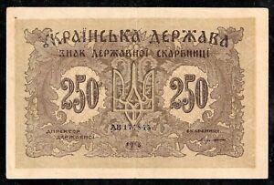 Ukraine 1918 Bank Note 250 Karb.  Ser.# AB 177845