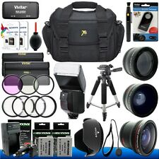 Canon EOS Rebel T5i T4i T3i T2i Digital SLR Camera Lens Accessory Kit - 58MM