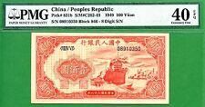CHINA  P831b  S/M#282-43  100 YUAN  1949    PMG 40EPQ