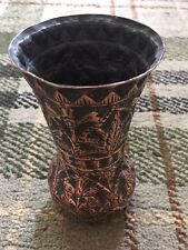 Beautiful Hand Made Copper Vase - 11.5cm