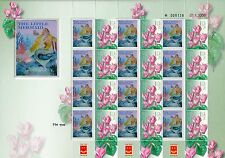 ISRAEL FAIRY TALES BOOKS HANS CHRISTIAN ANDERSEN THE LITTLE MERMAID SHEET MNH