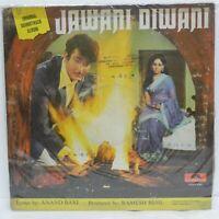 Jawani Diwani R D Burman LP Record Bollywood Hindi Rare Vinyl 1978 Indian VG+