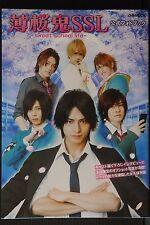 JAPAN Hakuouki SSL ~Sweet School Life~ Official Photo Book