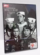 Hong Kong Grasshopper + Softhard 2012 Sealed Unused China DVD Video FCB1068