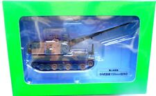 TANK 1/72 Japan Self-Defense Forces Model Collection Type-99 155mm  #13