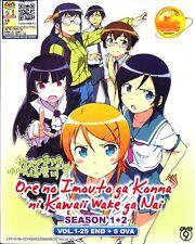 Oreimo Season 1 + 2 | TV Series + 8 OVAs | DVD | Eng Sub