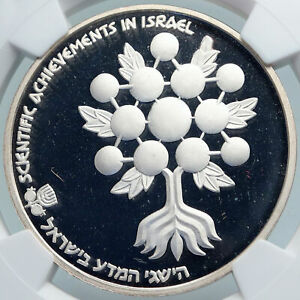 1985 ISRAEL Scientific Achievement SCEINCE Proof SILVER 2 Shekel Coin NGC i87914