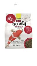 Tetra Koi Beauty Small 4L  Floating Pond Pellets. WITH FREE P&P