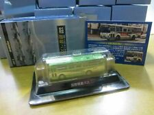 Kyosho - Die-Cast Bus Collection 2 - Model 4 - Scale 1/150 - Mini Toy Car - F2