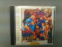 USED PS1 PS PlayStation 1 ​​X-MEN VS STREET FIGHTER EX EDITION