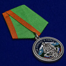 ORDER MEDAL For service in the mountains special forces-Spetsnaz Medals & Ribbon