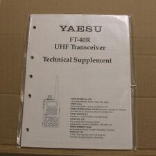 Yaesu FT-40R Technical Supplement