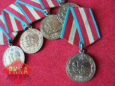 1988 MEDAGLIE MEDAGLIA Armata Rossa URSS Unione Sovietica Lenin Comunismo Медаль орден