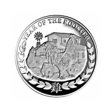 2017 Somaliland year of the rooster 1oz silver lunar coin.1000 shillings. *RARE*
