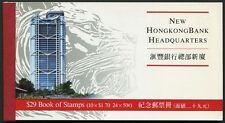 Hongkong 1986 New Hongkong Bank Headquarters Markenheft Stamp Booklet MNH