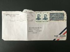 MADAGASCAR 1952 AIR MAIL COVER TO ROVER COMPANY SOLIHULL Ex.SOCIETE LANDIS