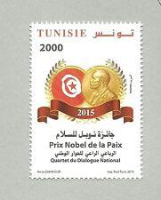 2015- Tunisia - Nobel Prize of peace – Complete set 1v. MNH**