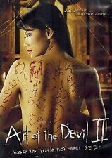 Art of the Devil 2 (DVD, 2006) The Devil Never Leaves You alive - New
