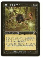 MTG  4X  ** CALL TO THE GRAVE **  X4 Magic Scourge Japanese
