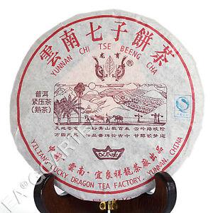 2006 Year Top Yunnan Aged Lucky Dragon Ripe Cake Chinese Puer Pu'er Pu-erh Tea