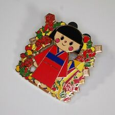 Disney It's a Small World Mystery 2018 Holiday Chinese Girl Pin 131561