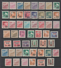 China PRC regular stamps lot of 46 Different 1949 - 1954 NGAI + 44 duplicates