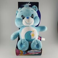 Care Bears 12 Inch Bedtime Bear Plush Brand New With Box Fast Dispatch UK Seller