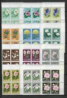 s33108 JAPAN 1961 MNH Flowers 12v corner block of 4