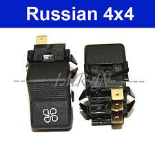 Schalter Heizung Heizungsschalter Lada 2105, Lada Niva 2121 (1600ccm) 3 kontakte