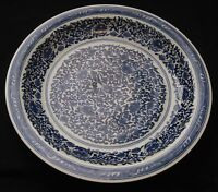 ANTIQUE CHINESE PORCELAIN B & W CHARGER PLATE, 19TH C., YONGZHENG MARK, NR.