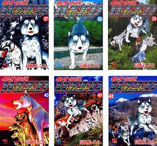 WEED GINGA DENSETSU YOSHIHIRO TAKAHASHI ANIME MANGA BOOK VOL.37-42 SET
