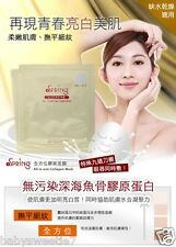 Dainty Design iSpring Collagen Mask Anti-Age 10 Sachets