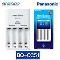 Panasonic BQ-CC51 Portable Ni-MH Charger Eneloop AA, AAA Available Charge