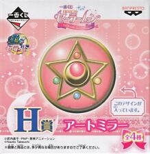 Sailor Moon - Ichiban Kuji H Prize - Art Mirror - Crystal Star Locket Design