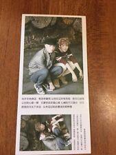 Luhan Sehun EXO post card